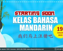 Mandarin Class Starting Soon